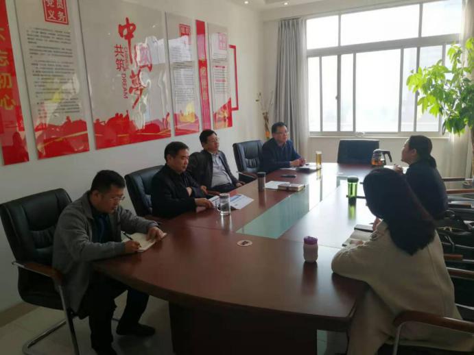 集團公司領導會見鄭州市御合源生物科技有限公司董事長程薇穎一行