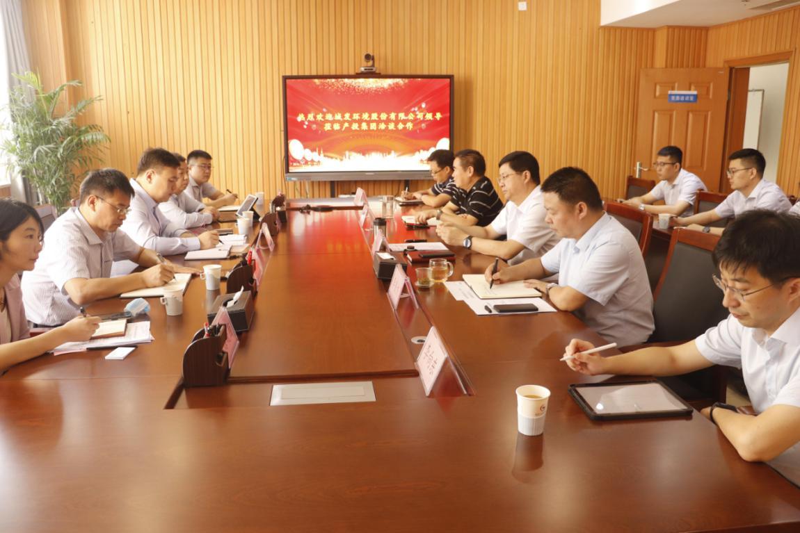 城发环境股份有限公司党委副书记、总经理白洋一行莅临产投集团洽谈合作